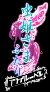 mushihimesama-futari-bl